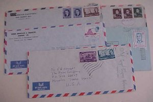 IRAN  5 LONG COVERS ALL TO USA  WITH SHAH STAMPS