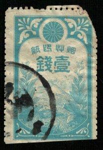 Japan 1883 tobacco revenues Rare (3971-T)