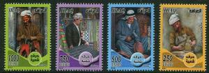HERRICKSTAMP NEW ISSUES IRAQ Sc.# 1959-62 Popular Crafts Stamps