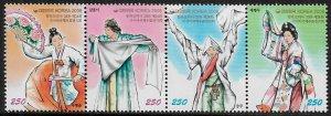 Korea, South #2273 MNH Strip - Worldwide Dancers