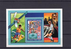 Mauritania 1994 World Cup 94/Space Artemis-ESA S/S (1) Perforated MNH YT#59