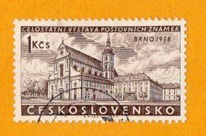Czechoslovakia National Stamp Exn, Brno 1k 1958 Used