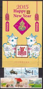 China (PR) #4237, 4238, 4247 MNH CV $3.45 (A19905L)