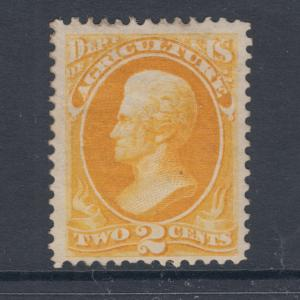 US Sc O2 MLH. 1873 2c Agriculture Department Official, F-VF