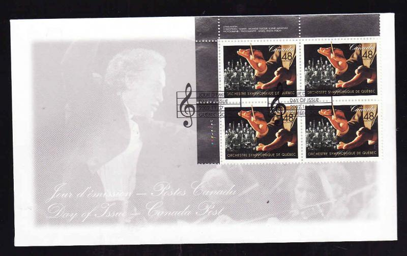 Canada-Sc#1968-stamps on FDC [UL plate block]-Quebec Symphony Orchestra-Music-20