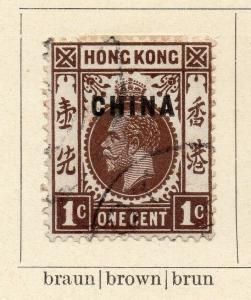 China 1917 Early Issue Fine Used 1c. Optd 322555