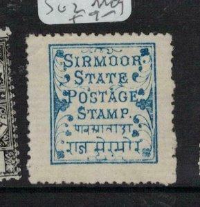 India Sirmoor SG 2 MOG (5esm)