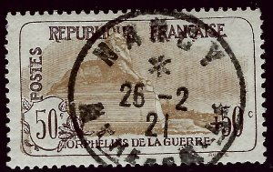 Important Semi-Postal France B8 Used F-VF...From a great auction!