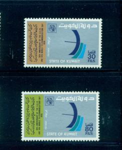 Kuwait - Sc#754-5. 1978 World Telecommunication Day. MNH $2.00.