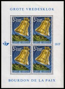 Barbuda - Scott B731a - Mint-Never-Hinged - Souvenir Sheet