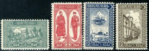 HERRICKSTAMP TURKEY Sc.# 859-62 1940 Postal Centenary NH