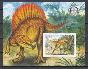 Djibouti, 2004 Cinderella. Dinosaur s/sheet.