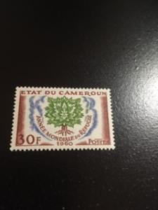 Cameroun sc 338 MHR