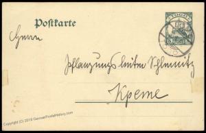 Germany 1910 LOME to KPEME Togo Postal Stationery Ganzsachen Cover 82290