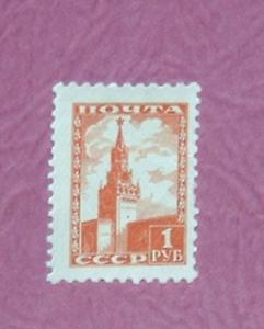 Russia - 1260, MNH Complete - Spasski Tower. SCV - $2.00