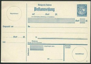 GERMANY BAVARIA 20pf parcel card fine unused...............................58589
