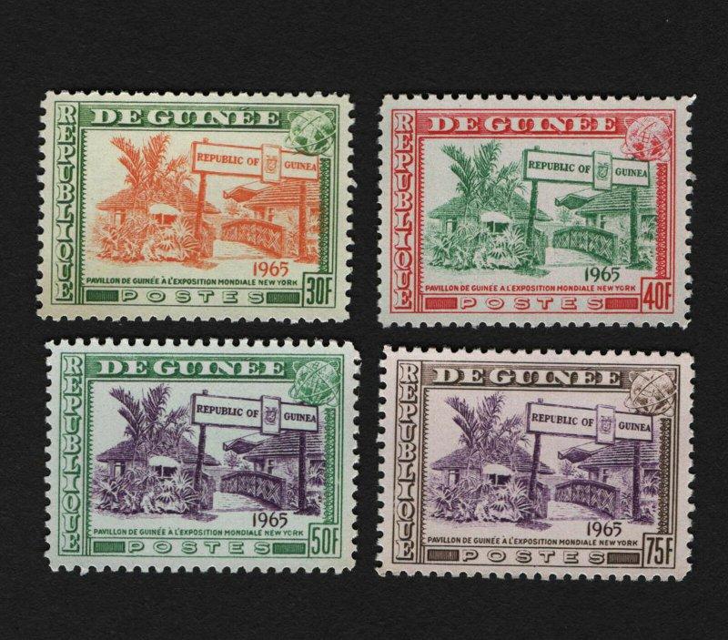 Guinea MNH 372-5 World's Fair SCV 2.60