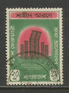 Bangladesh    #32  Used  (1972)  c.v. $0.70
