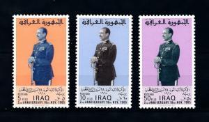 [91183] Iraq Irak 1965 Anniversary 18 November Revolution President Arif  MNH