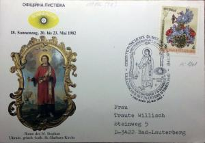 AUTRICHE / AUSTRIA / ÖSTERREICH 1982 Mi1701 on Sonnenzug Card (Ukrainian Church)