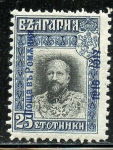 Bulgaria # 111, Mint Hinge