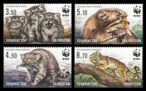 Tajikistan 2017 wild cats animals manul wwf 4v MNH