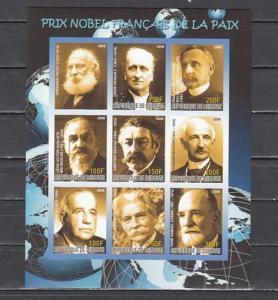 Briefmarken Z08 Imperf Djb16214d Djibouti 2016 Mahatma Gandhi Mnh ** Postfrisch Afrika