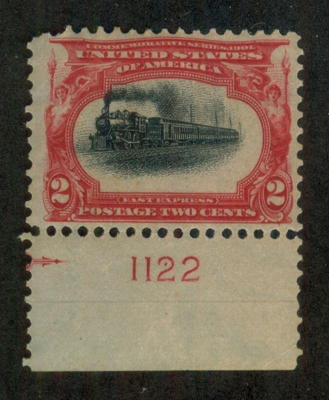U.S. - 295 - Plate Number Single (1122) - Fine/Very Fine - Never Hinged