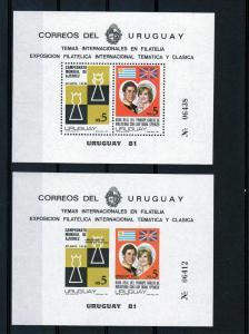 Uruguay 1981 Sc# 1115 perf + imperf MNH Royal Wedding/Diana/Chess  Scarce !!