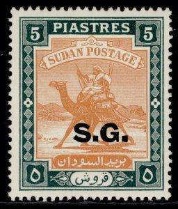 SUDAN GVI SG O53, 5p brown-orange & deep green, M MINT.