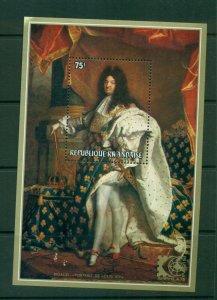 Rwanda #642 (1975 Arphila Rigaud Painting sheet) CV $6.00