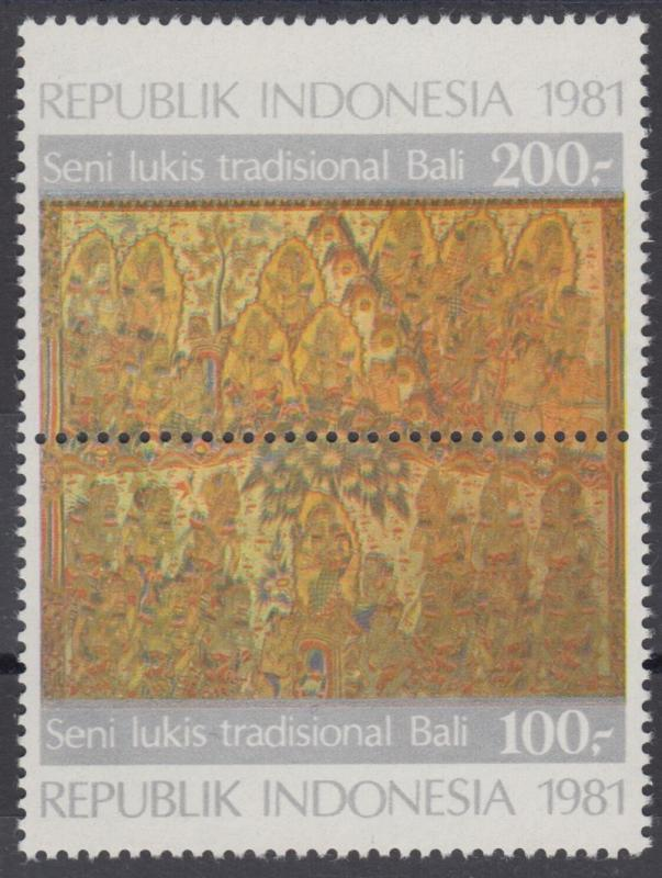 XG-AN679 INDONESIA - Paintings, 1981 Bali Traditional Art, Wipa, Pair MNH Set