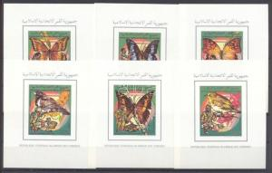 Comoroes stamp 1989 MNH Scout Birds Butterflies WS88440