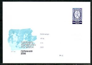 Bulgaria. 2006 issue. Germany World Cup Soccer, Postal Envelope. ^