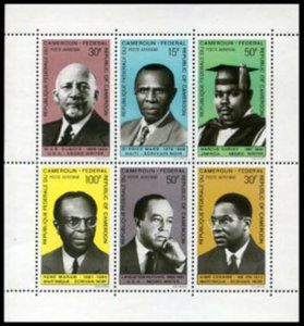 Cameroun #C132a s/sheet of 6, F-VF Mint NH ** Black Writers