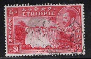 Ethiopia (Abyssinia) Scott 294 Used  L'Omo waterfalls stamp