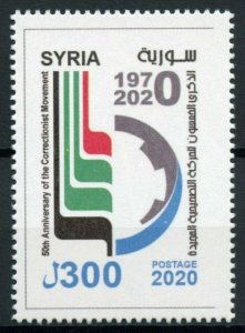 Syria Stamps 2020 MNH Correctionist Movement Corrective Revolution 50 Yrs 1v Set