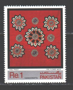 Pakistan. 1983. 583 from the series. Crafts. MNH.
