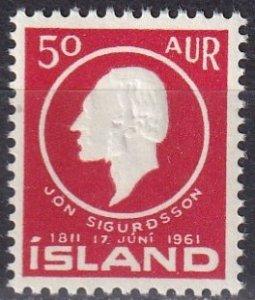 Iceland #335 MNH (SU8053)