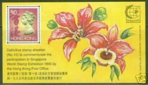 Hong Kong Scott 724 Singapore World Stamp Expo Sheet