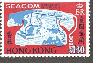 Hong Kong #236 Mint VF  NH