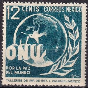 Mexico #815 MNH  (SU7432)
