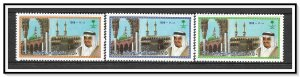Saudi Arabia #1081-1083 King Fahad & Mosques Set MNH