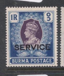 Burma SG O24 MNH (4dku)