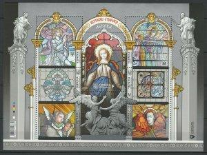 Ukraine 2020 Art Religion Icon MNH Block