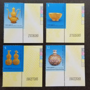 Ancient Chinese Art Treasures Taiwan 2009 Traditional Bowl (stamp plate ) MNH