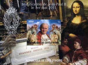 Pope John Paul II Mona Lisa PAINTING s/s Imperforated Mint (NH)