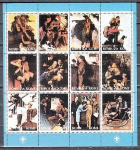 Komi, 2000 Russian Local. Norman Rockwell`s Scout Illustrations sheet of 12.