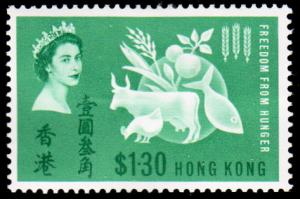 Hong Kong Scott 218 Unused lightly hinged with glazed gum.