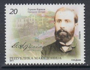 Macedonia 587 MNH VF